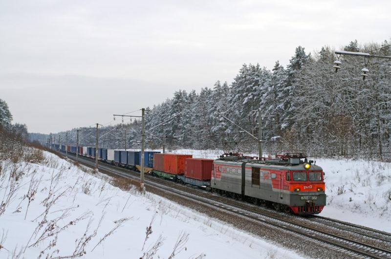 информирует о графике отправления контейнерных поездов на январь 2020 года