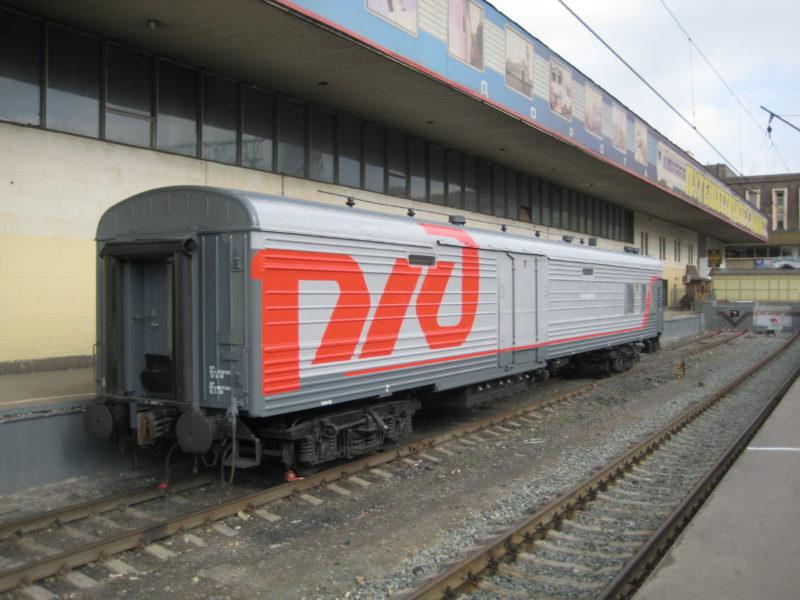 Перевозка багажа железнодорожным транспортом