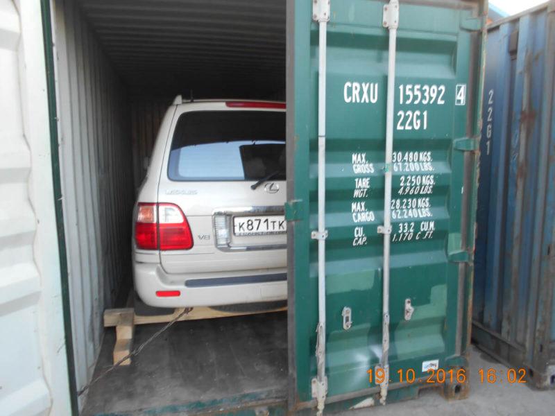 Автомобили в контейнерах