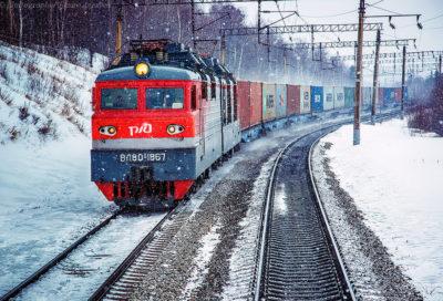 Поезд, контейнеры