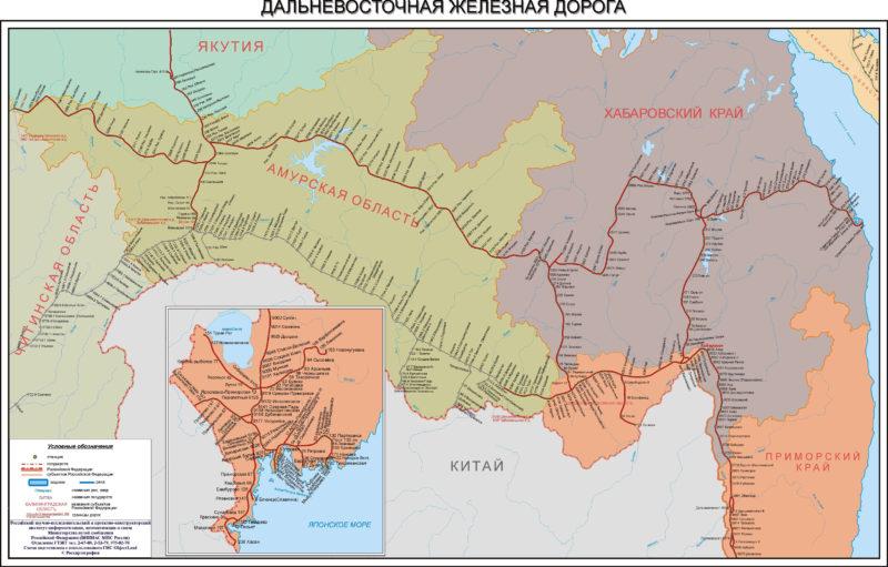 Карта Дальневосточной железной дороги