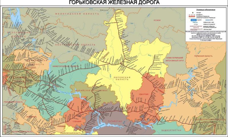 Карта Горьковской железной дороги