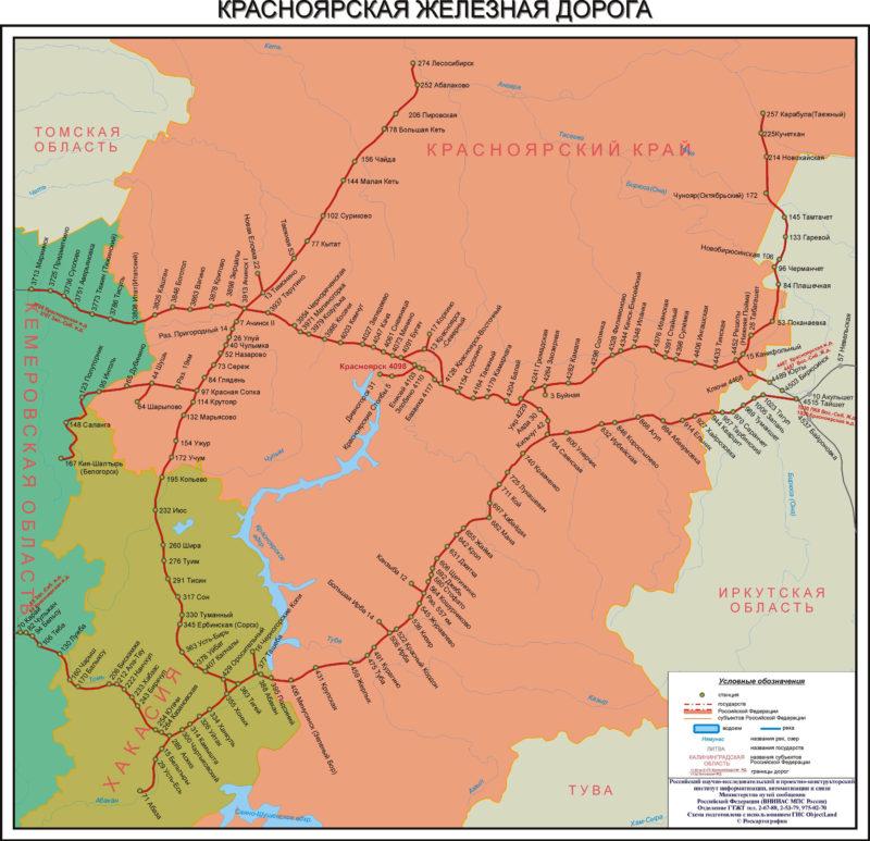 Карта Красноярской железной дороги