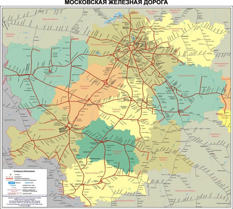 Карта Московской железной дороги
