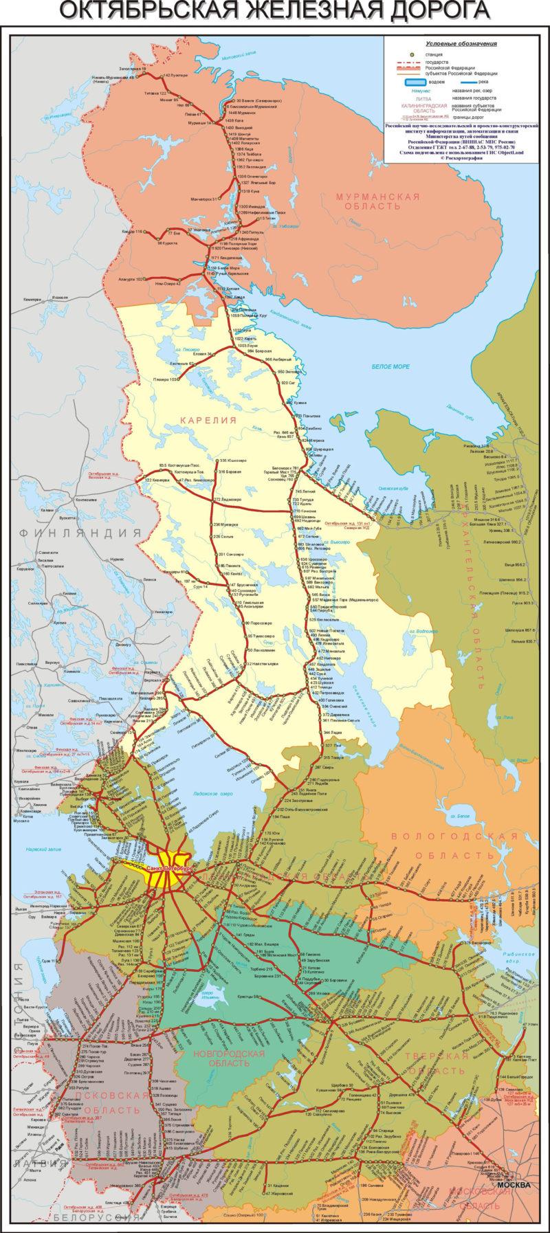 Карта Октябрьской железной дороги
