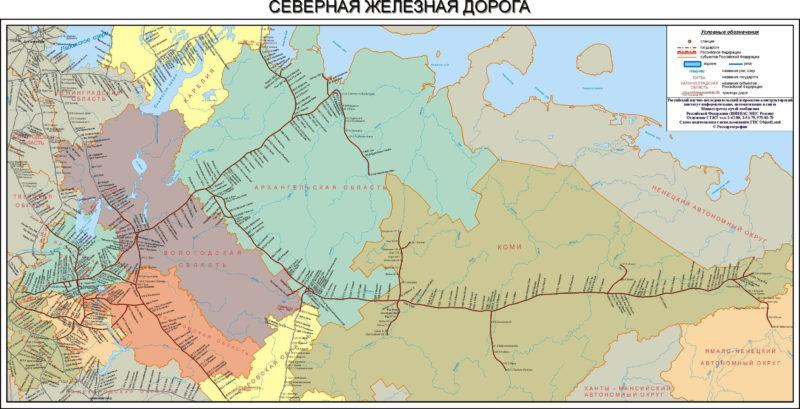 Карта Северной железной дороги