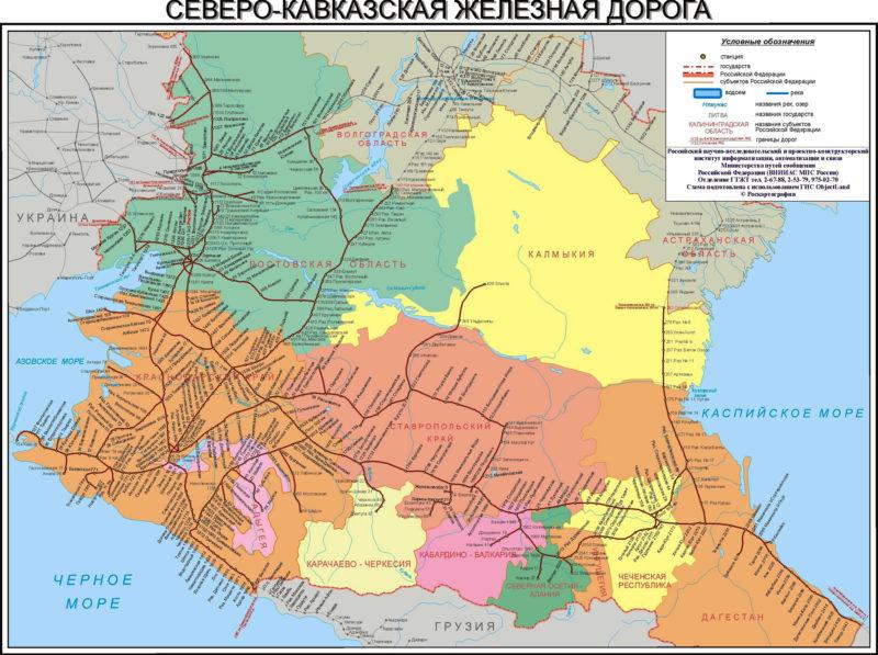 Карта Северо-кавказской железной дороги