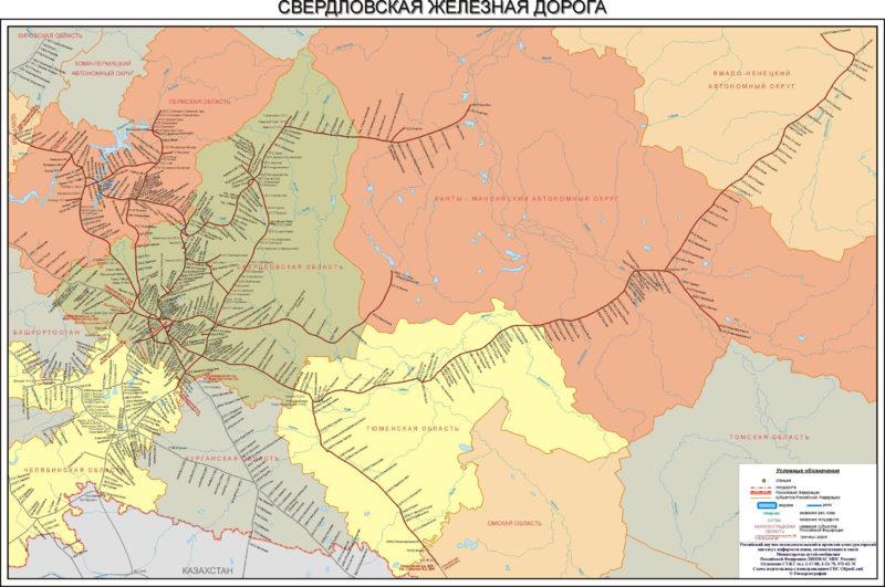 Карта Свердловской железной дороги